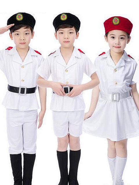 Malay Guard Costume